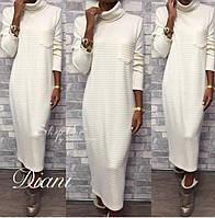 Женское модное длинное платье свободного кроя с карманом под горло (3 цвета)