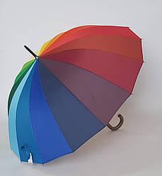 """Зонт-трость """"Радуга""""  (16 спиц)"""