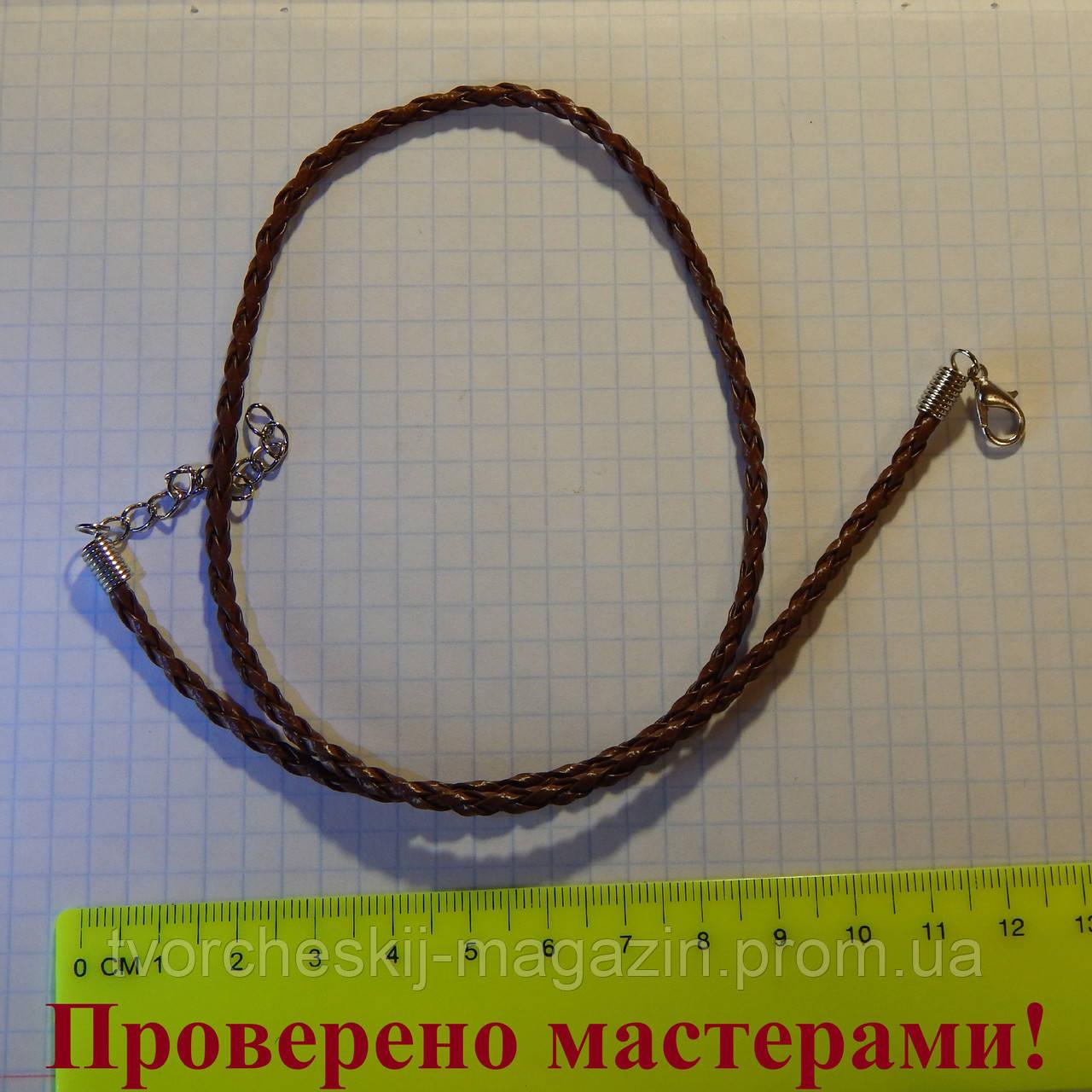 Плетеный шнур 3 мм с застежкой и удлинителем, 45 см, цвет коричневый