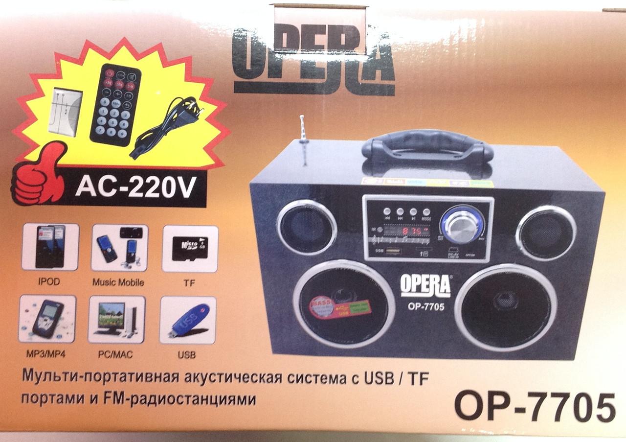 Портативная колонка Opera OP-7705 USB