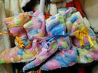 Детские домашние махровые сапожки Распродажа 26-27, 28-29 размеры