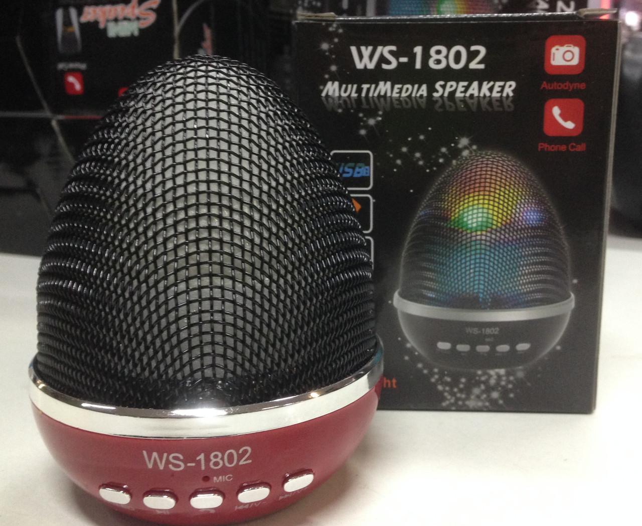 Портативная bluetooth колонка WSTER WS-1802 яйцо Фаберже FM, USB, MP3, AUX, Micro SD