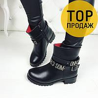 Женские низкие зимние ботинки с ремешком, черного цвета / полусапоги женские, кожаные, с мехом, модные