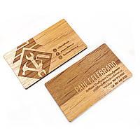 Виготовлення оригінальних візиток з фанери та дерева