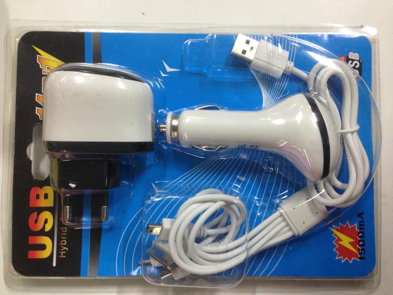 Зарядное устр универсалный для моб тел с  Прикуривателом 60803 14 в 1