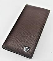 Мужской кошелек-бумажник, кожзам,коричневый, вертикальный, качественный