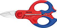 Ножницы для электрика электроизолированный KNIPEX  95 05 155 SB. Германия