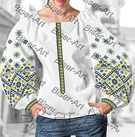 Потребительские товары  Сорочки жіночі в Украине. Сравнить цены ... 474f7b3993ee1