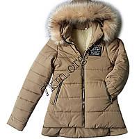 Куртка подростковая на меху для девочек 10-15 лет бежевая Оптом 011102