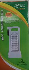 Диодный светильник Yajia YJ-6851T лампа фонарик встроенный аккумулятор