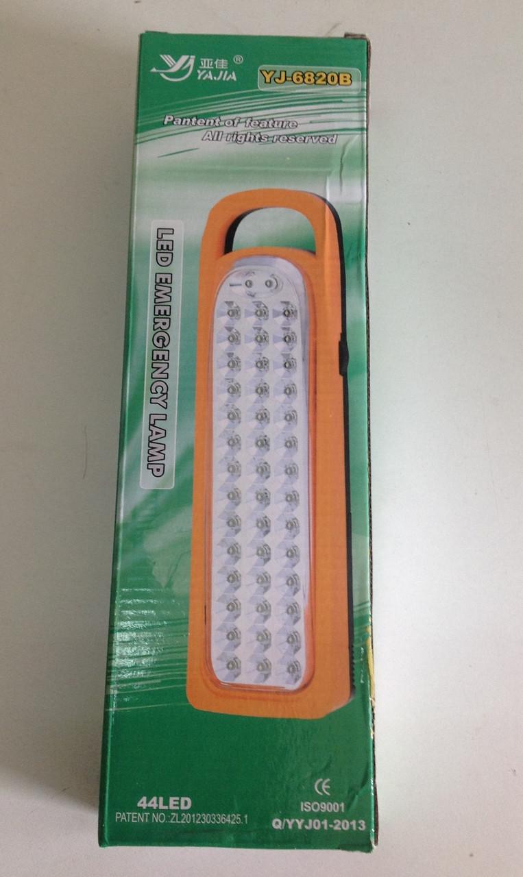 Диодный светильник Yajia YJ-6820 B  лампа фонарик встроенный аккумулятор