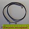 Плетеный шнур 3 мм с застежкой и удлинителем, 45 см, цвет темно синий