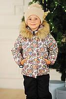 Костюм детский зимний(комбинезон+куртка)