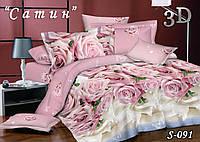Комплект постельного белья Тет-А-Тет евро  S-091