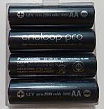 Комплект аккумуляторов (4 шт) Panasonic Eneloop Pro AA 1,2V (min 2500mAh) BK-3HCDE Ni-MH, фото 6