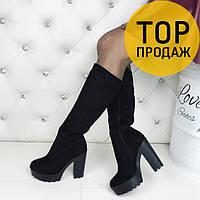 Женские зимние сапоги на каблуке 12 см, черного цвета / высокие сапоги женские замшевые, на меху, стильные