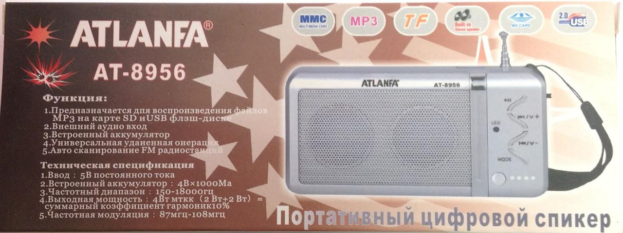 Колонки Atlanfa-8956