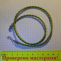 Плетеный шнур 3 мм с застежкой и удлинителем, 45 см, цвет светло зеленый (оливковый)