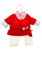 Одяг для ляльки Baby Born