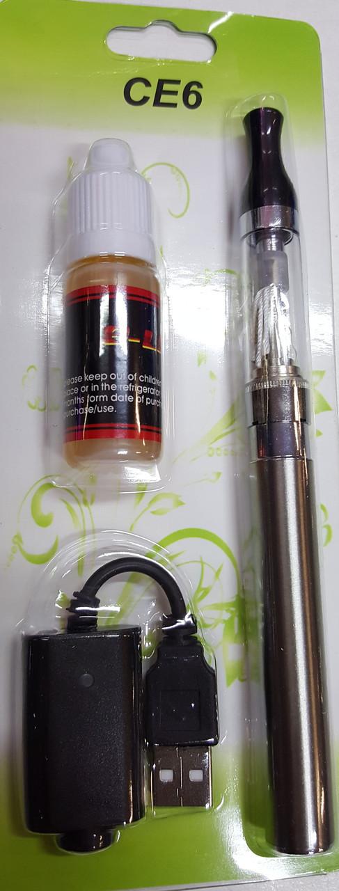 Электронная сигарета купить на бауманской сигареты опт краснодар прайс