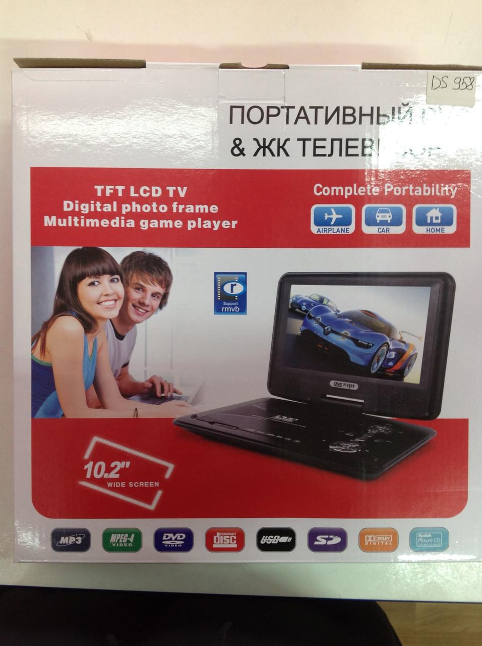DVD портативный DS-958