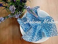 Отрез ткани для рукоделия Голубой в мелкий цветочек