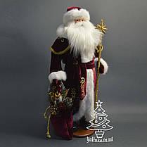Дед Мороз 53 см в бордовой шубе с золотым узором 0454, фото 2