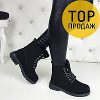 Женские низкие зимние ботинки на шнурках, черного цвета / полусапоги женские, кожаные, удобные, модные