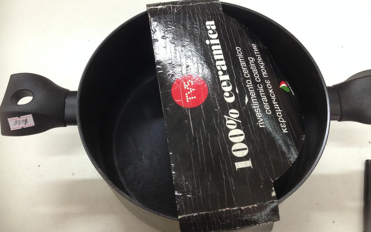 Кастрюля-100 %-2871 Ceramic 24 см.