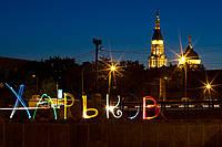 Копирайтинг в Харькове