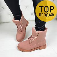 Женские низкие зимние ботинки на шнурках, цвет пудра / полусапоги женские, кожаные, удобные, модные