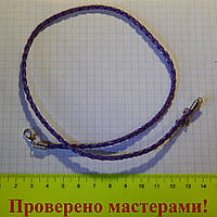 Плетеный шнур 3 мм с застежкой и удлинителем, 45 см, цвет фиолетовый (брак)