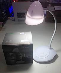 Лампа настольная со сменным аккумулятором