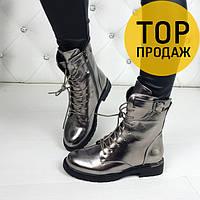 Женские низкие зимние ботинки на шнурках, цвет никель / полусапоги женские, кожаные, теплые, стильные