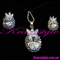 "Серьги + Кулон  ""Корона для алмаза"""