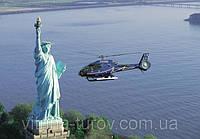 Нью-Йорк и Филадельфия 6 дней/5 ночей - экскурсионный тур по США из Днепропетровска
