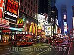 Нью-Йорк и Филадельфия 6 дней/5 ночей - экскурсионный тур по США из Днепропетровска, фото 2