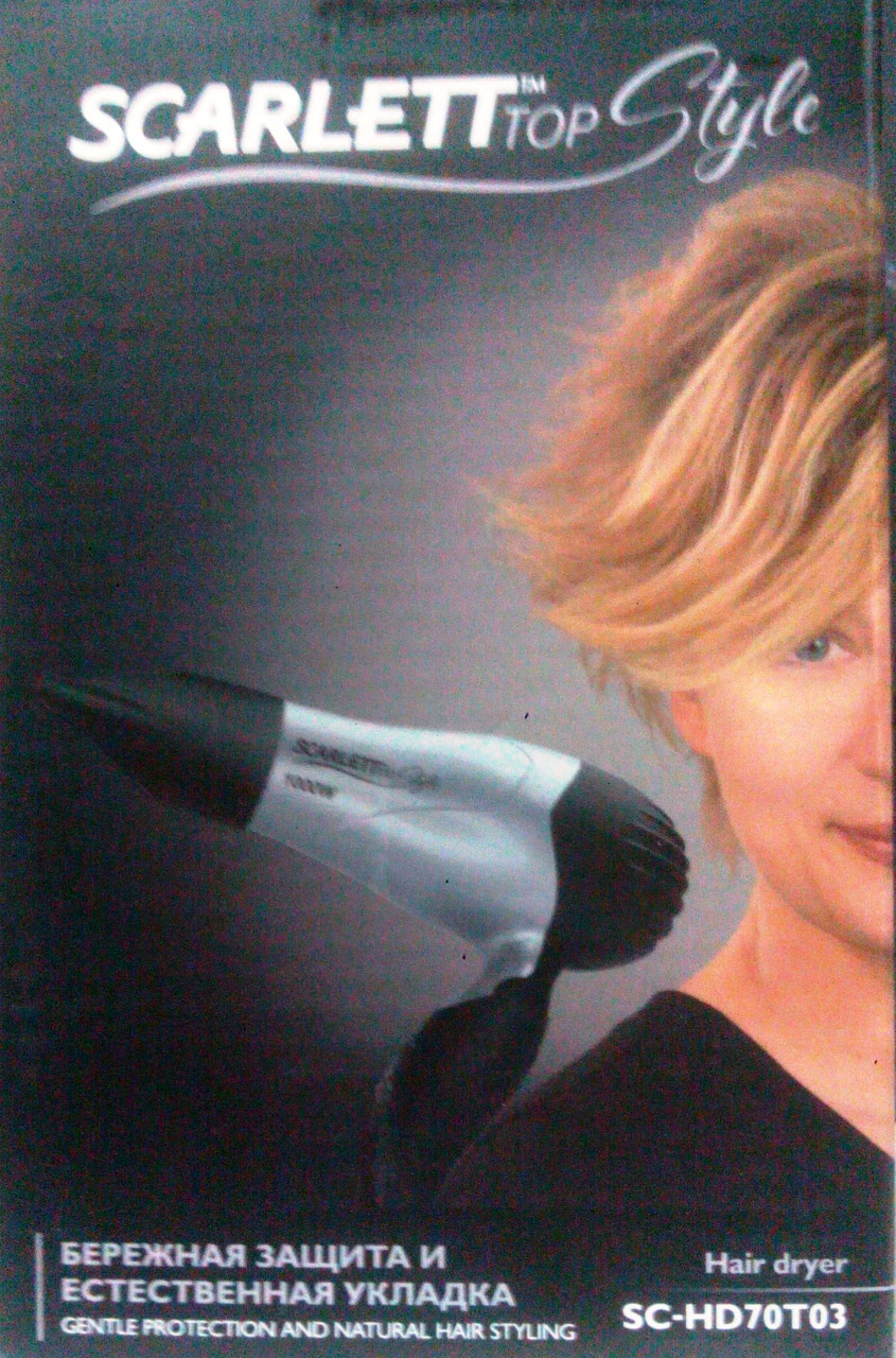 Фен для волос Scarlett SC-HD70T03