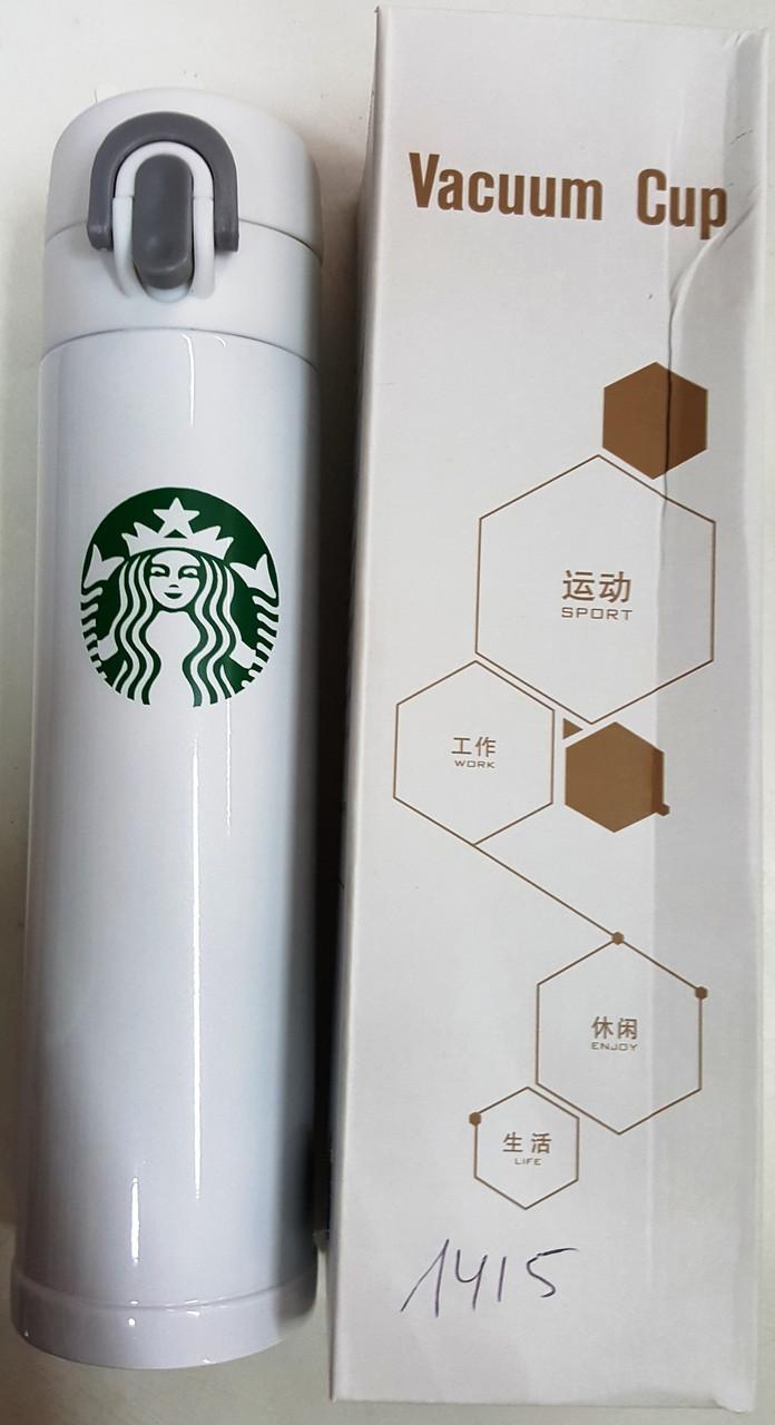 Термокружка  Starbucks 8030