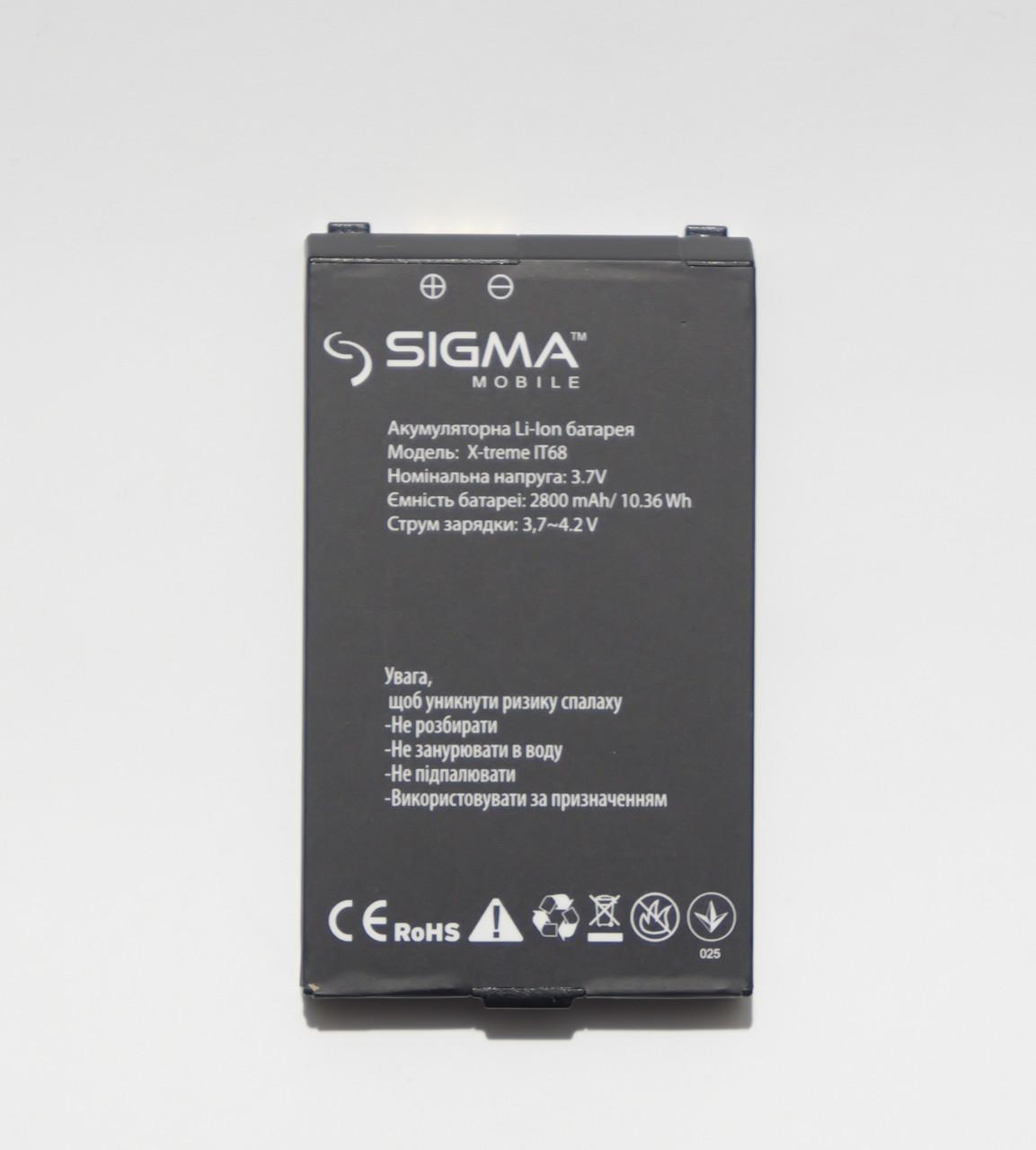 Оригинальная батарея для Sigma X-treme IT68 - 2800 mAh