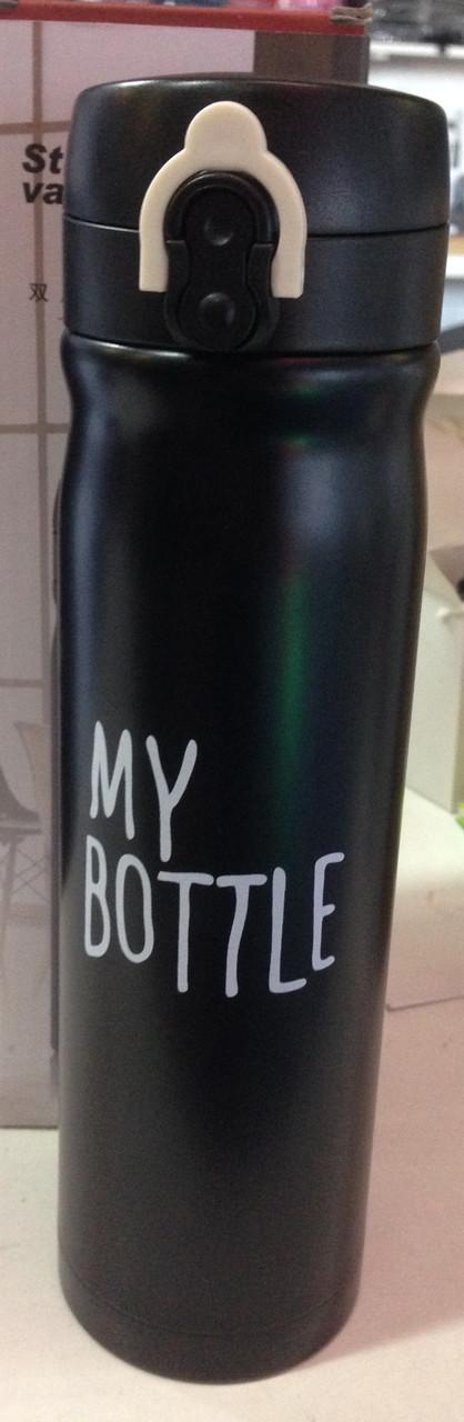Термос My Bottle 9036 -500