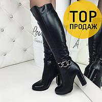 Женские зимние сапоги на каблуке 10 см, черного цвета / высокие сапоги женские кожаные, с ремешком, модные