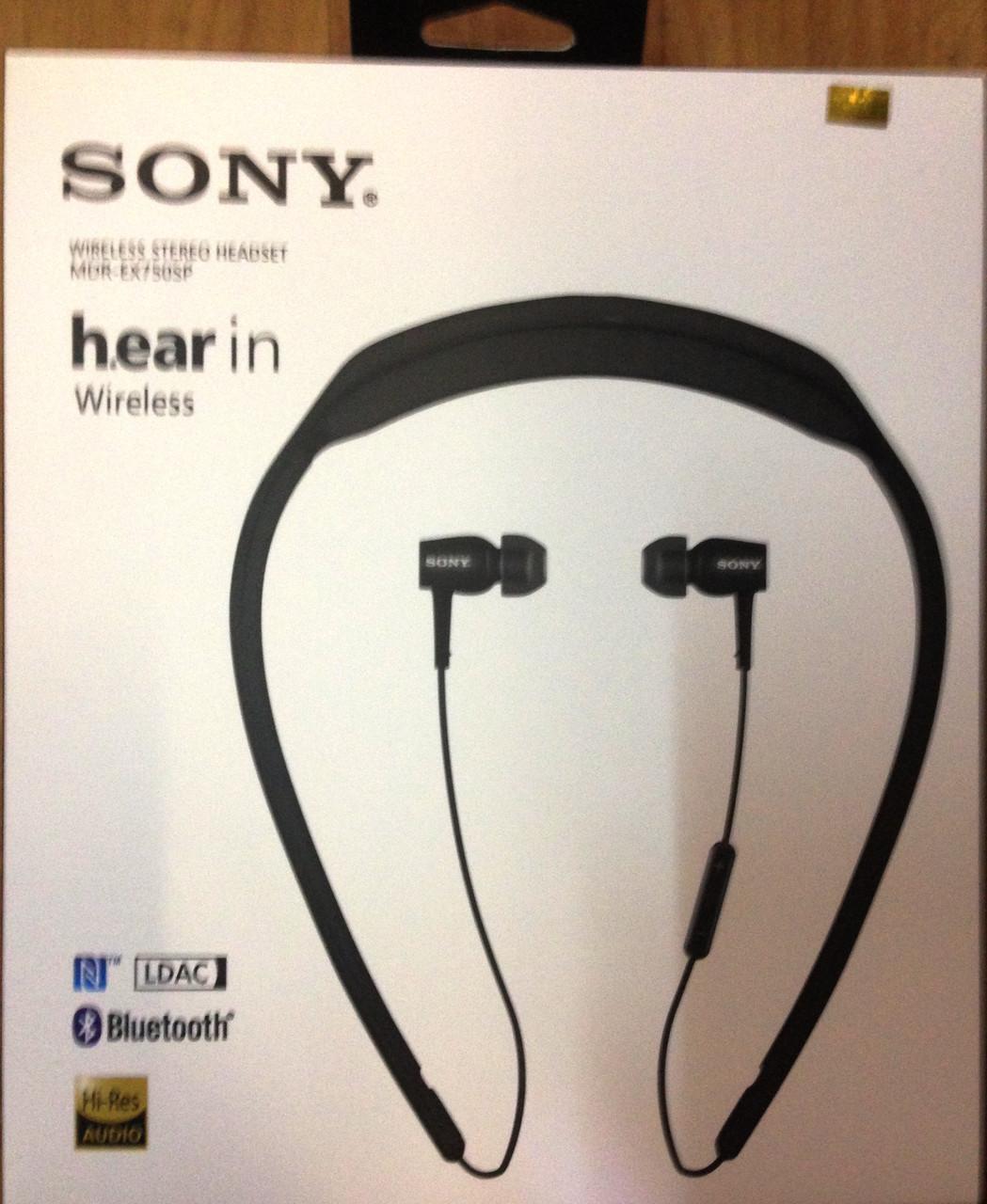 Наушники Sony 750 SP BT Bluetooth реплика