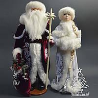 Парочка Дед Мороз и Снегурочка 0455/0551