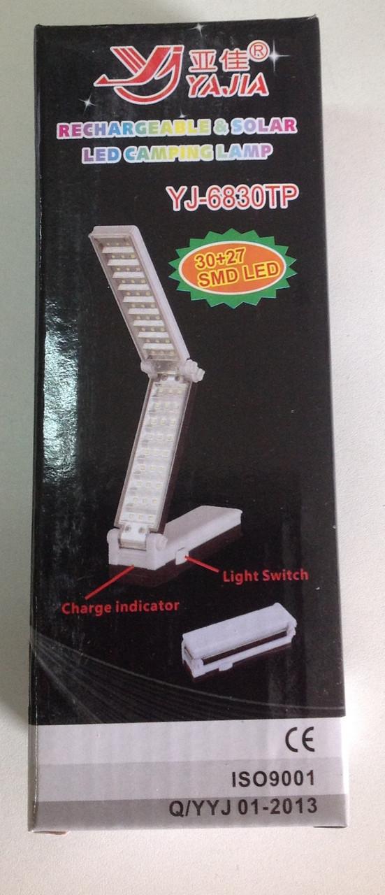 Диодный светильник Yajia YJ-6830 TP лампа фонарик встроенный аккумулятор
