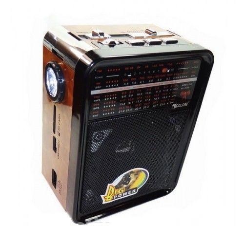 Радиоприемник GOLON RX-9100