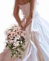 """Картины раскраски по номерам """"Букет невесты"""" набор для творчества"""