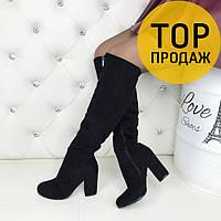 Женские зимние сапоги на устойчивом каблуке, черного цвета / высокие сапоги женские замшевые, с мехом, модные