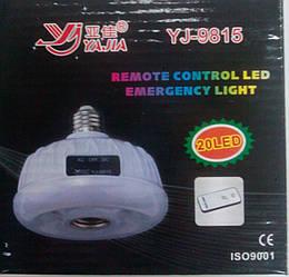 Аккумуляторная лампа светильник-Yajia YJ 9815