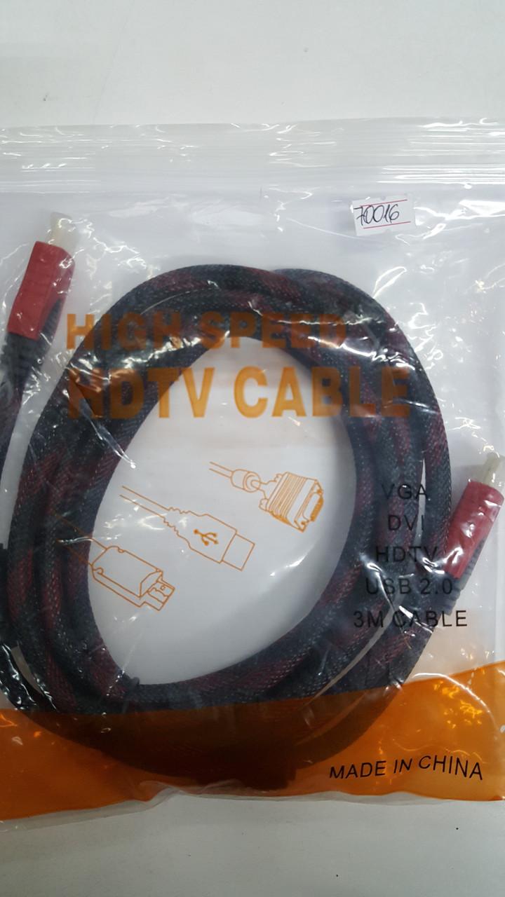 Шнур HDMI-3 м